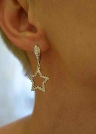 Серьги в виде звезды из серебра