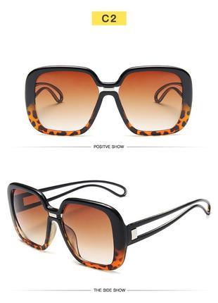 Крупные солнцезащитные очки-стрекозы с коричневым градиентом и черно-леопардовой оправой