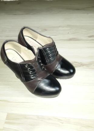 Весене-осенняя обувь