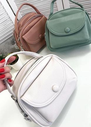 Стильна біла сумочка