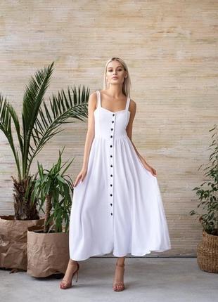 Платье сарафан, миди