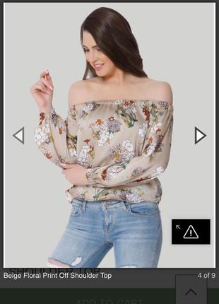 Шикарнейшая блузка топ от only