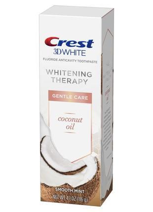 Отбеливающая зубная паста с кокосовым маслом crest 3d white coconut oil