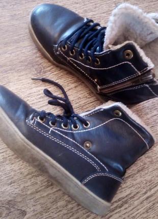 Класснючие ботинки для мальчика