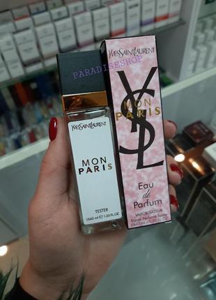 Parfum / духи / парфюм !!
