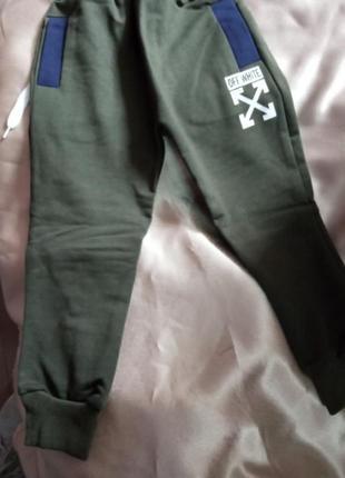 Штани спортивні, на манжеті, колір хаккі( зелені) ,якість хороша