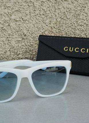 Gucci очки женские солнцезащитные бело голубые с градиентом