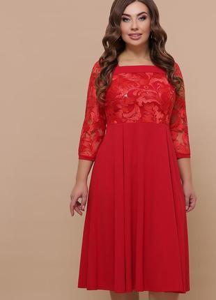 Нарядное красное платье миди