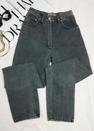 Серые джинсы мом с высокой талией оригинал