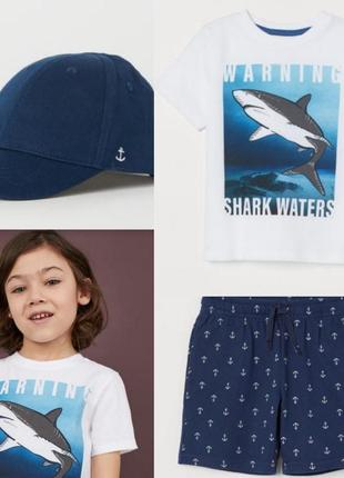 Красивый костюм с акулой