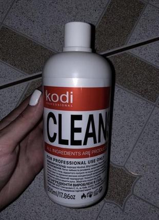 Cleanser kodi,оригинал