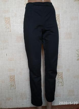 Укопоченные джинсы 235