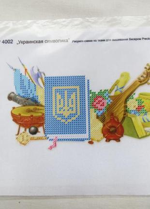 Схема для вышивки бисером, украинская символика