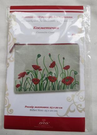 Заготовка косметички с маками под вышивку и пошив