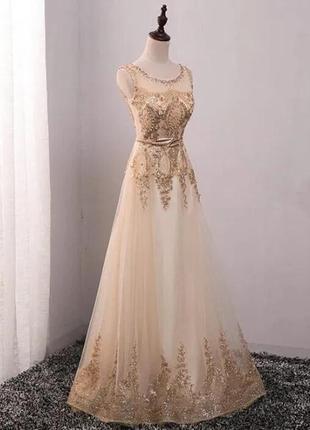 Отпадное платье