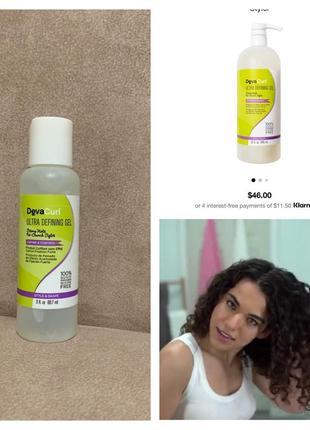 Ultra defining gel deva curl гель для укладки кудрявых волос