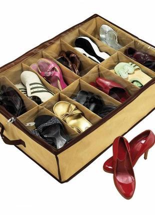 Компактный органайзер для хранениядо 12 пар обуви