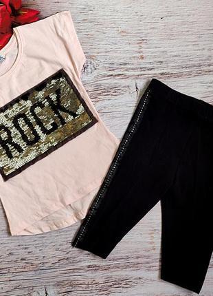 Детский стильный летний костюм лосины и футболочка с пайетками rock