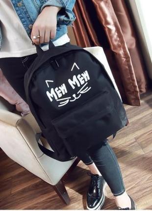 Рюкзак mew mew кот