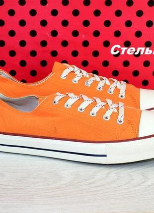 Кеды oranje
