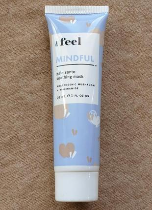 Успокаивающая и расслабляющая маска для лица feel