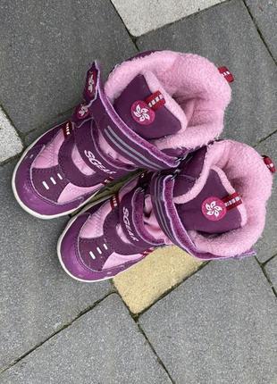 Сапоги ботинки зимние детские