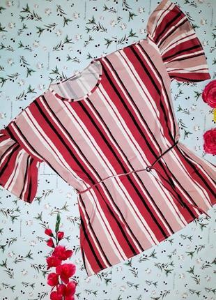 🎁1+1=3 стильная кофта блуза блузка george в полоску, размер 54 - 56, большой размер