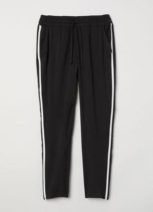 H&m классные брюки штаны капри