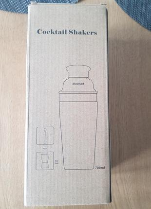 Шейкер для коктейлів