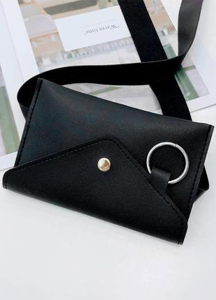 Поясная сумка на пояс бананка черная с кольцом новая4 фото
