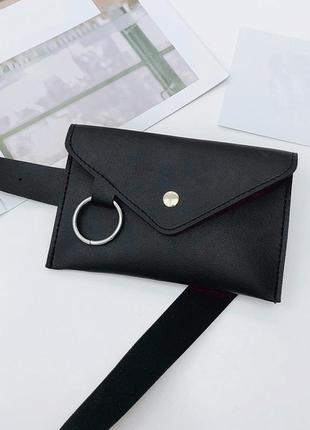 Поясная сумка на пояс бананка черная с кольцом новая3 фото