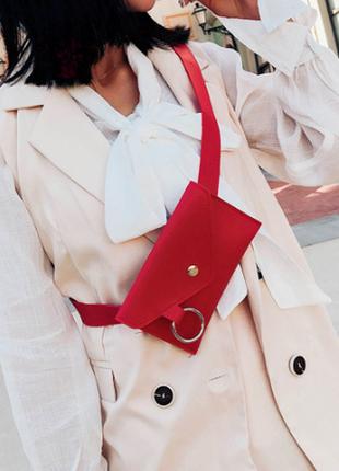 Поясная сумка сумочка на пояс бананка красная с кольцом новая