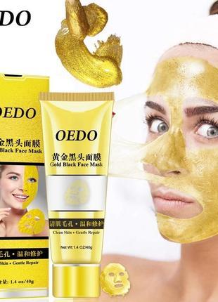 Очищающая золотая маска пленка от черных точек / угрей от бренда oedo