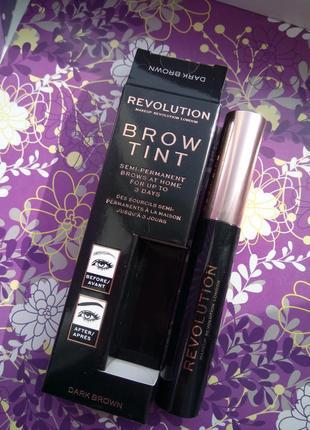 Тинт для бровей revolution brow tint, темно коричневый