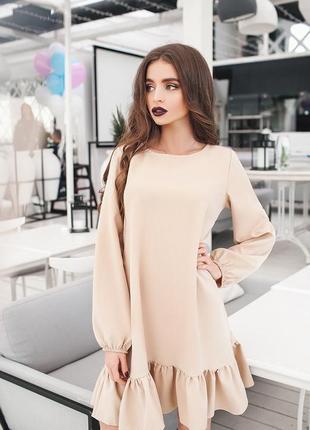 Платье цвета кофе с молоком
