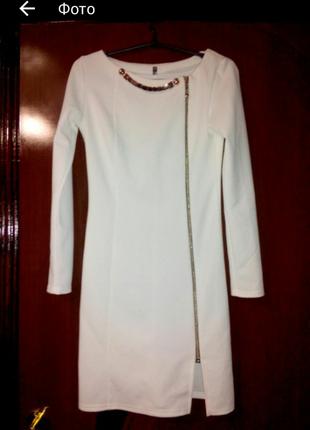 Белое платье на молнии