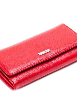 Женский кошелек karya 1061-46 кожаный красный
