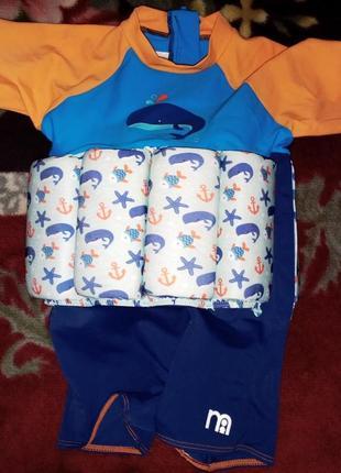 Детский жилет-комбинезон для плавания