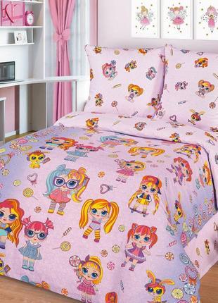 Куклы l. o. l. sweet - качественное постельное для девочек (поплин)
