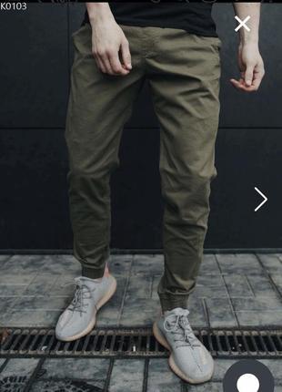 Джогеры штаны с манжетами цвета хаки