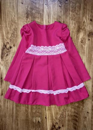 Нарядна сукня доя дівчинки