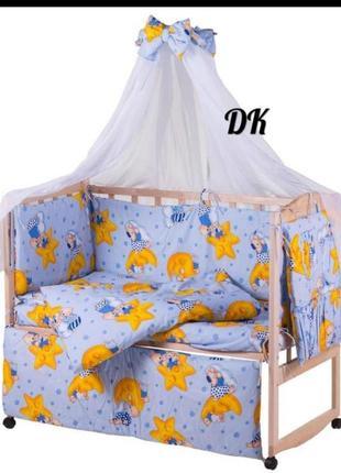 Бортики, защита в детскую кровать .