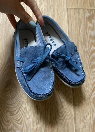 Замшевые туфли макасины на мальчика