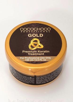 Кератин кокочоко cocochoco gold 100 мл