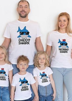 Набор футболок семейный family look baby shark