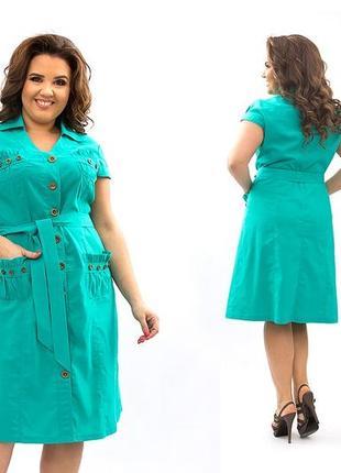 Платье сафари с котона и эластана