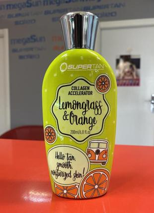Lemongrass & orange крем для загара с коллагеном цитрусовый