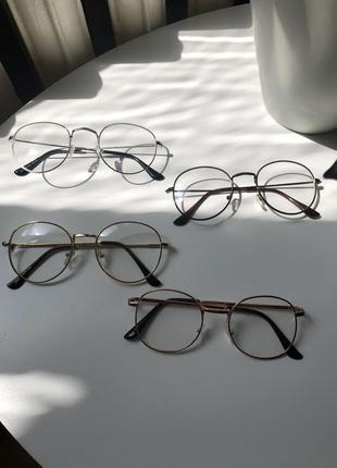 Очки круглые золотые золото серебряные серебро чёрные бронзовые окуляри оправа