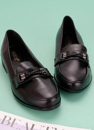 Черные туфли в классическом стиле