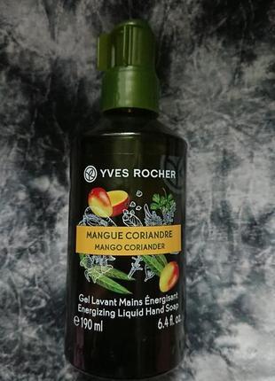 Рідке мило для рук манго-коріандр 190ml